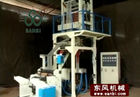 Çin PE Plastic Normal Blown Film Extrusion Machine For Shopping Bag Production Fabrika